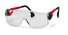 uvex schutzbrille überbrille